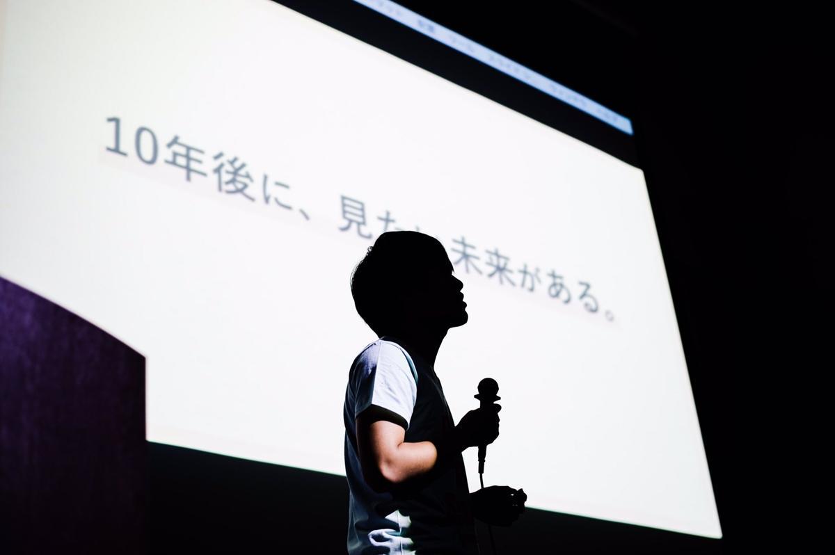 社会課題解決に向け発表を行う(撮影者:原田透)
