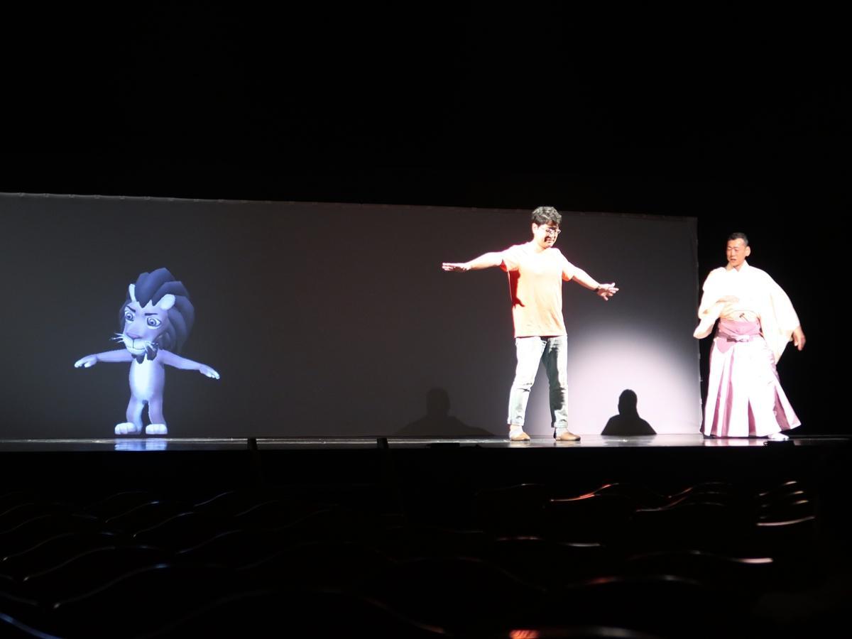先端技術を使った「分身の術」を体験 ©NTT・松竹P / ©超歌舞伎