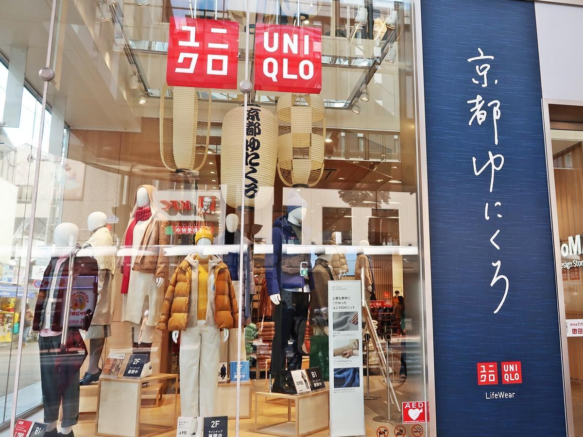 入口には愛称「ゆにくろ京都」が掲げられた