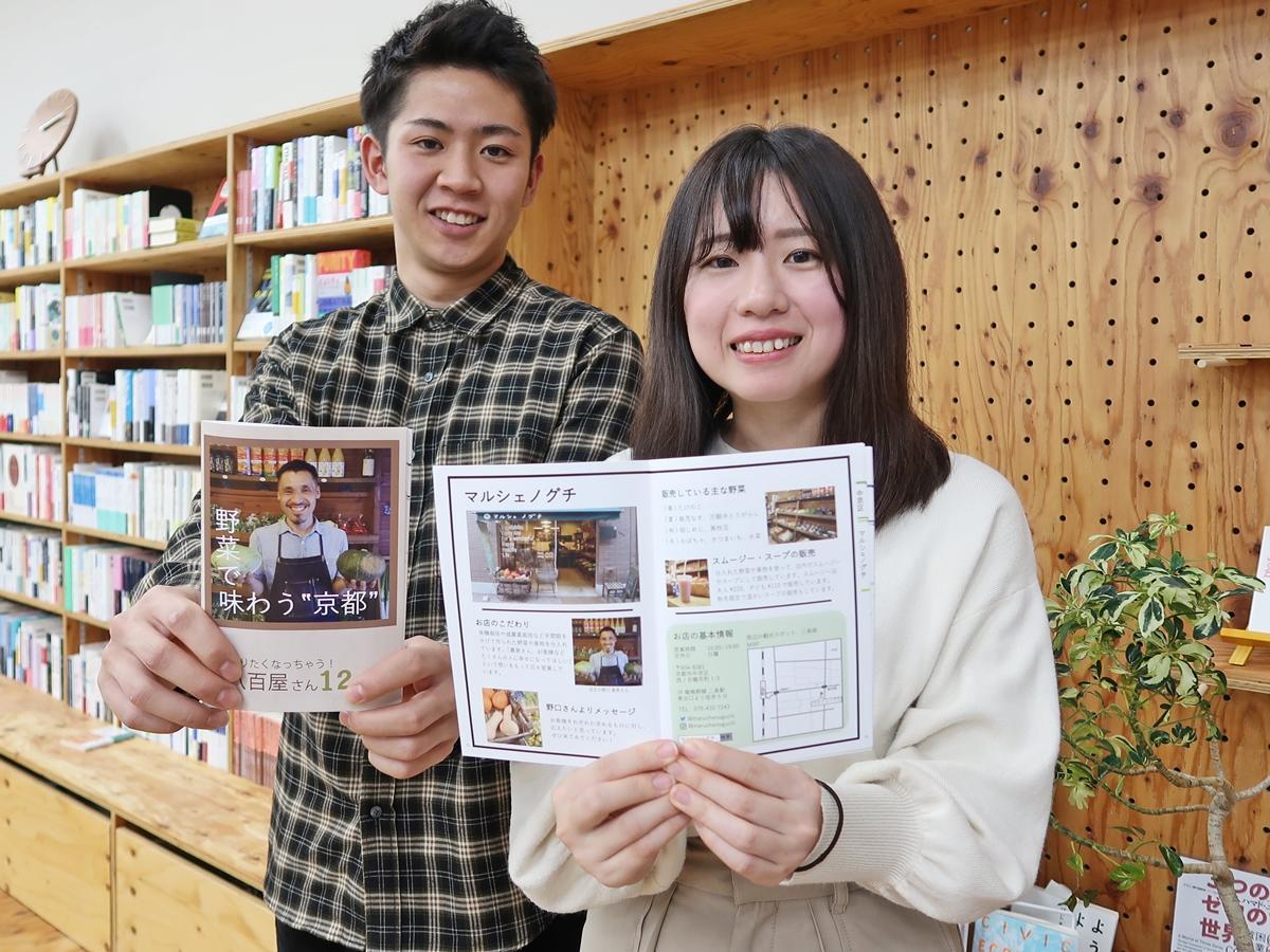 完成した冊子を手にする鍋坂英匠さんと上村夏穂さん