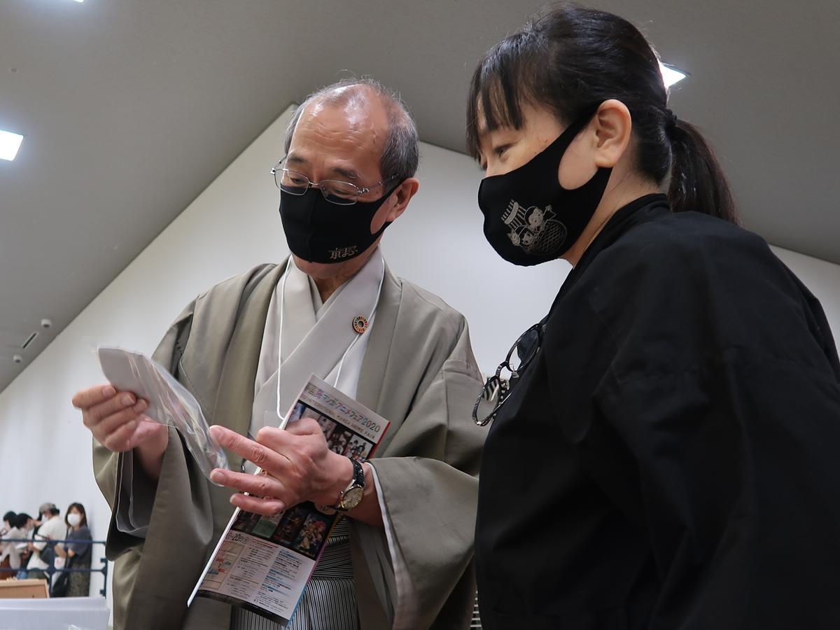 京都市長と黒染師の馬場麻紀さん