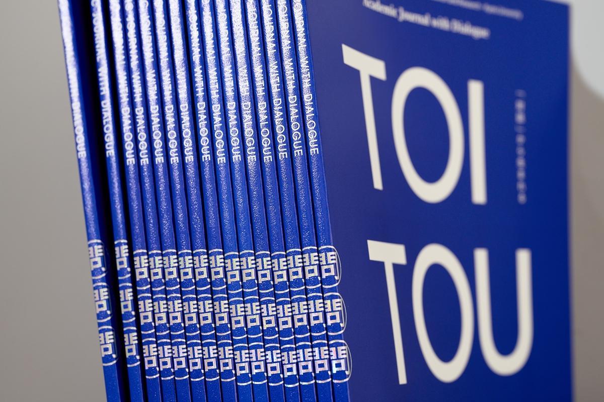 「といというとい」vol.0の書影(撮影:伊丹豪 写真提供:京都大学学際融合教育研究推進センター)