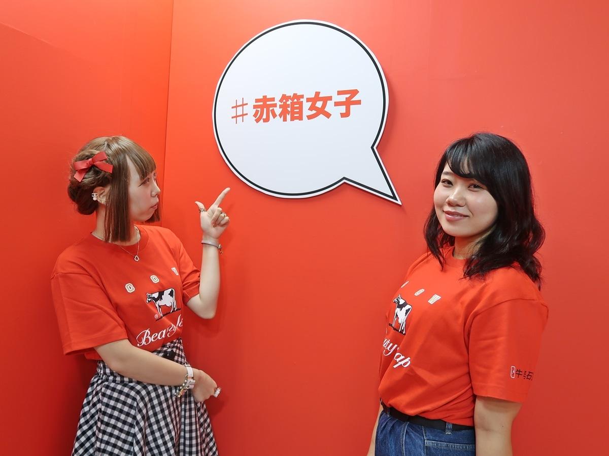 90周年記念!!牛乳石鹸「赤箱AWA-YA」・京都烏丸 …