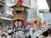 祇園祭のクラウドファンディング、24時間で目標の支援金300万円を達成
