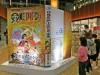京都市内で「麦わらの一味」スタンプラリー 京都駅では50人待ちも