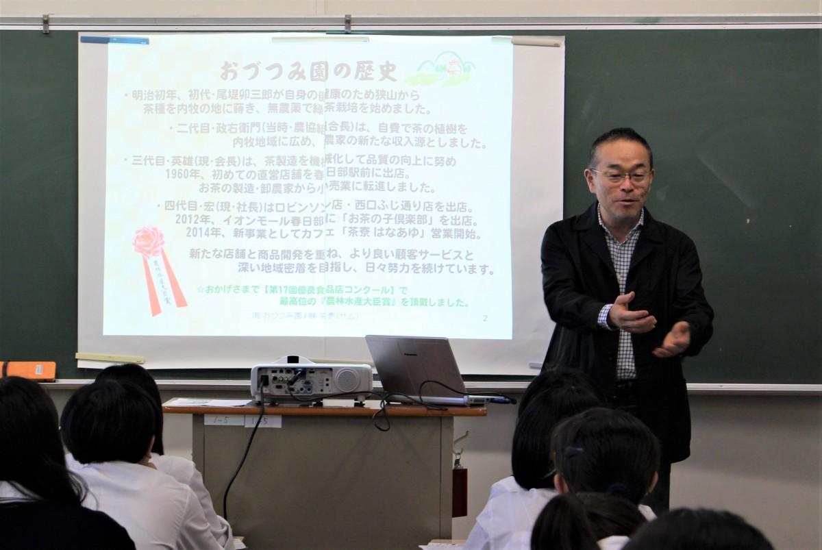 講義する「おづつみ園」の尾堤宏社長