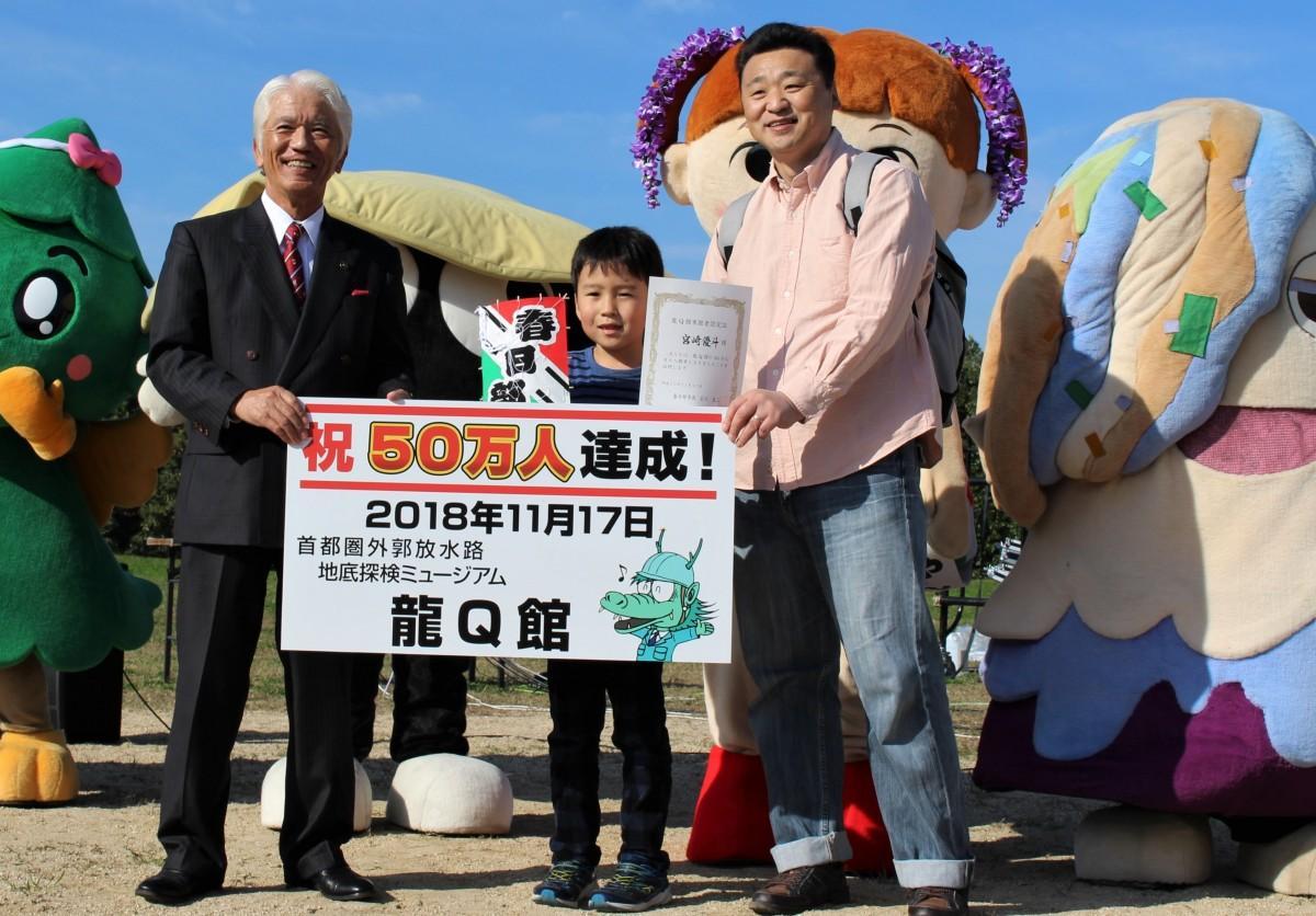 50万人目の宮崎優斗くん(中央)と父の尚美さん(右)、石川良三春日部市長(左)