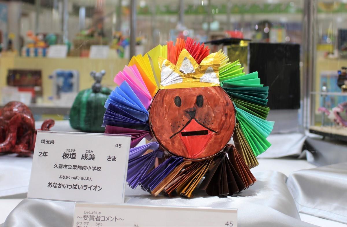 「ゆうびんきょく賞」を受賞した、久喜市立栗橋南小学校2年板垣成美さんの「おなかいっぱいライオン」