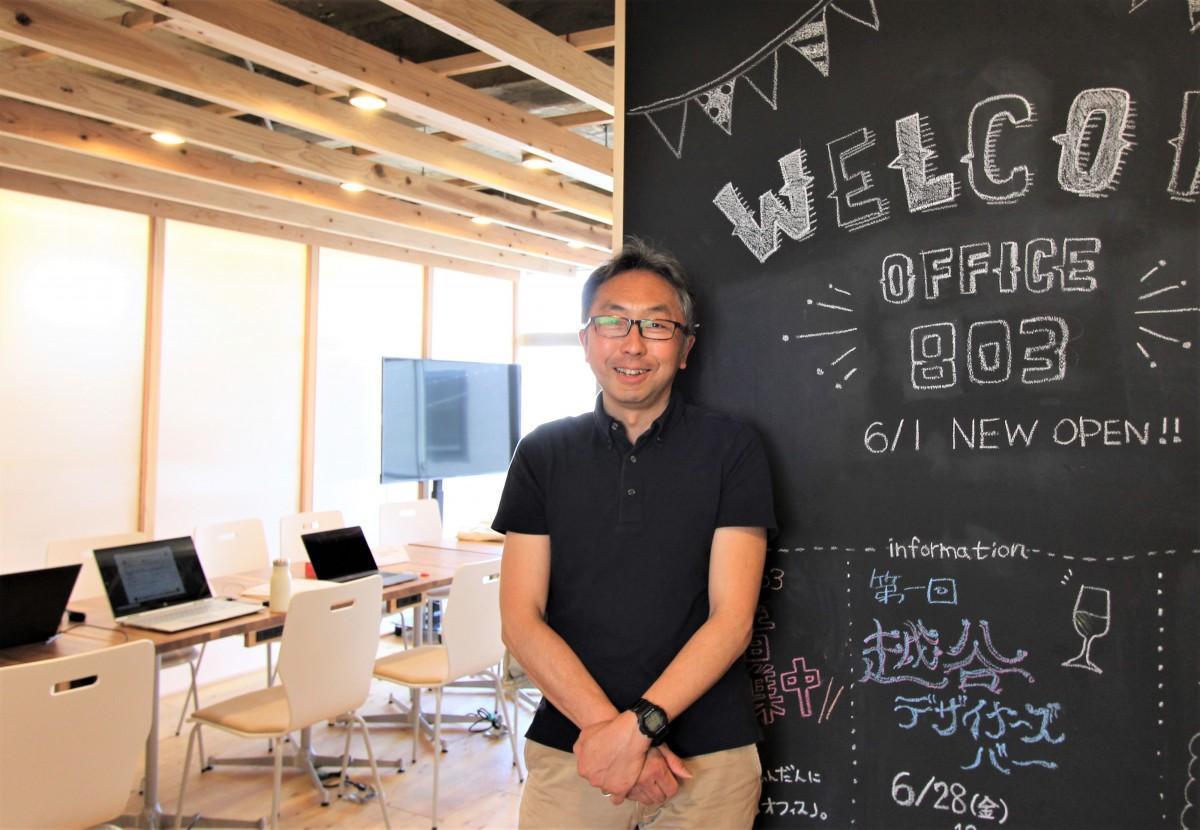 井橋さん。リノベーションしたオフィスの入り口