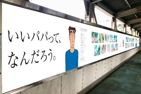 春日部駅構内の広告イメージ