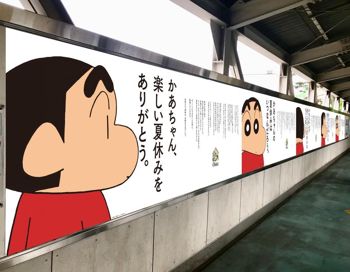 駅構内の広告イメージ