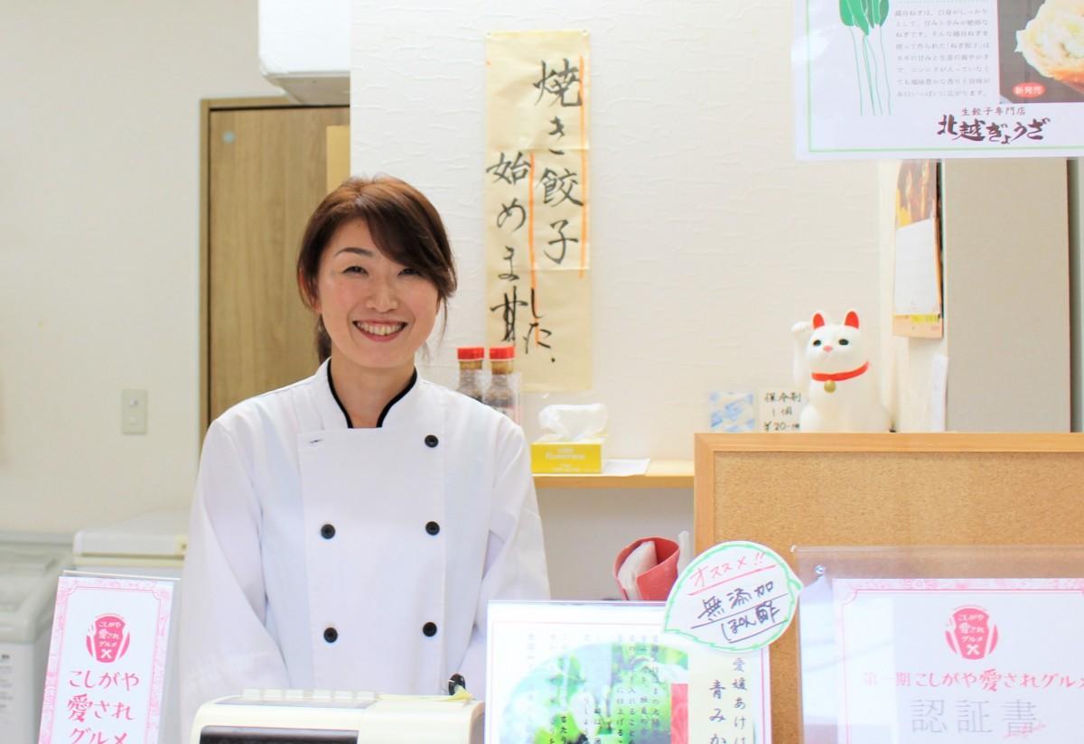 店主の永倉紀子さん