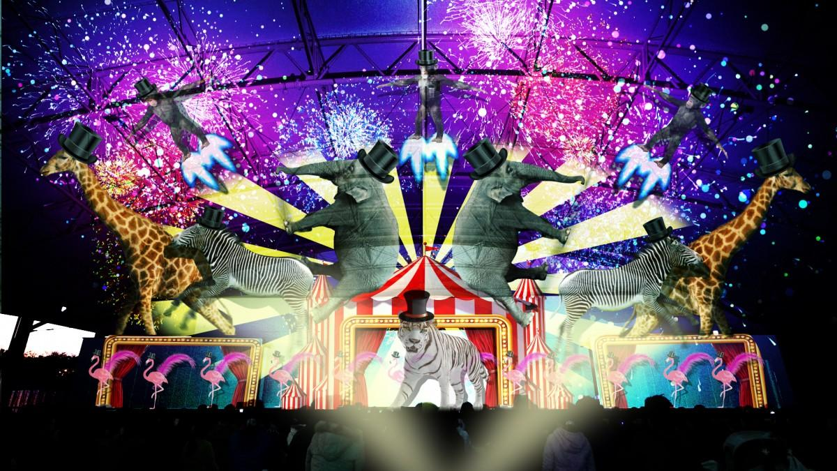 プロジェックションマッピングショー「ようこそ、アニマル歌劇団へ」イメージ