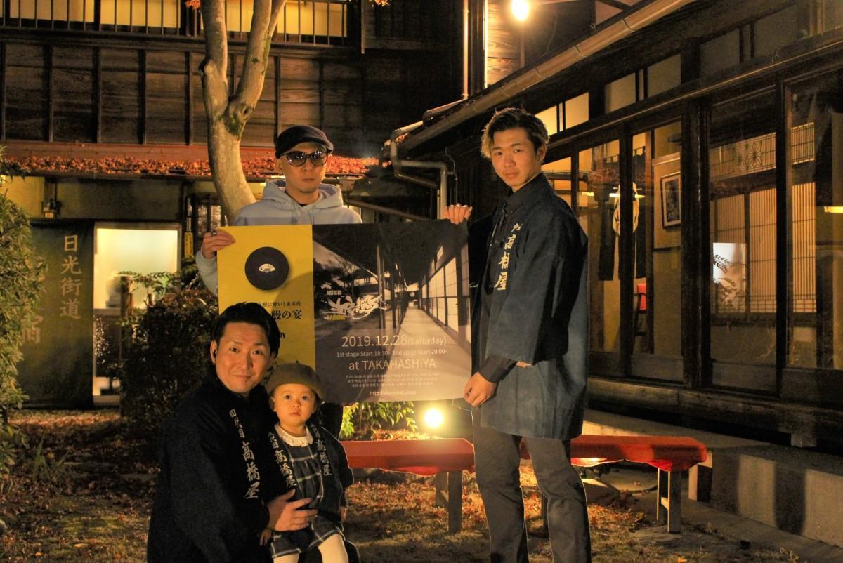 左上から韻句さん、関根蒼太支配人、(下)4代目 高橋明宏社長、5代目 高橋佑芽(ゆめ)さん。