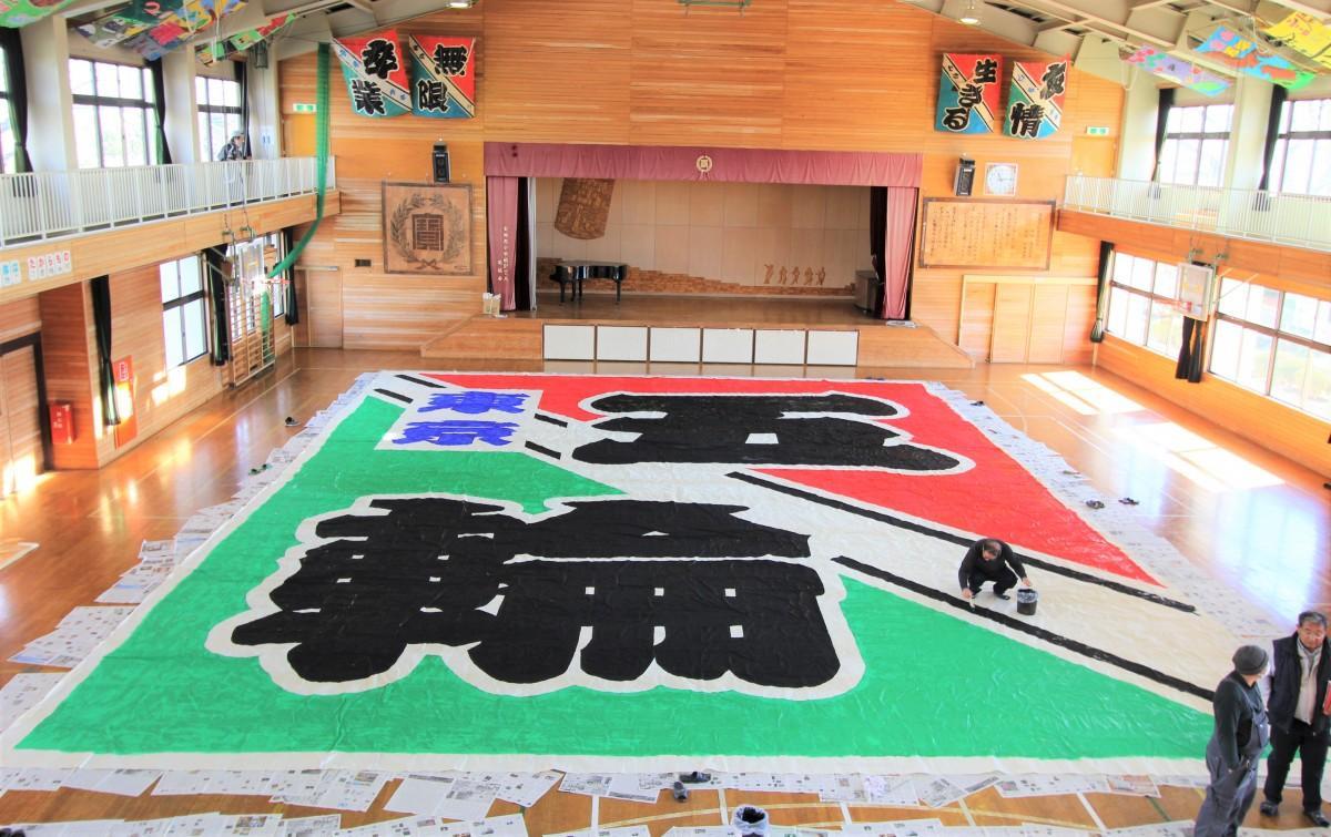 庄和大凧文化保存会 上若組による「五輪」の文字書き