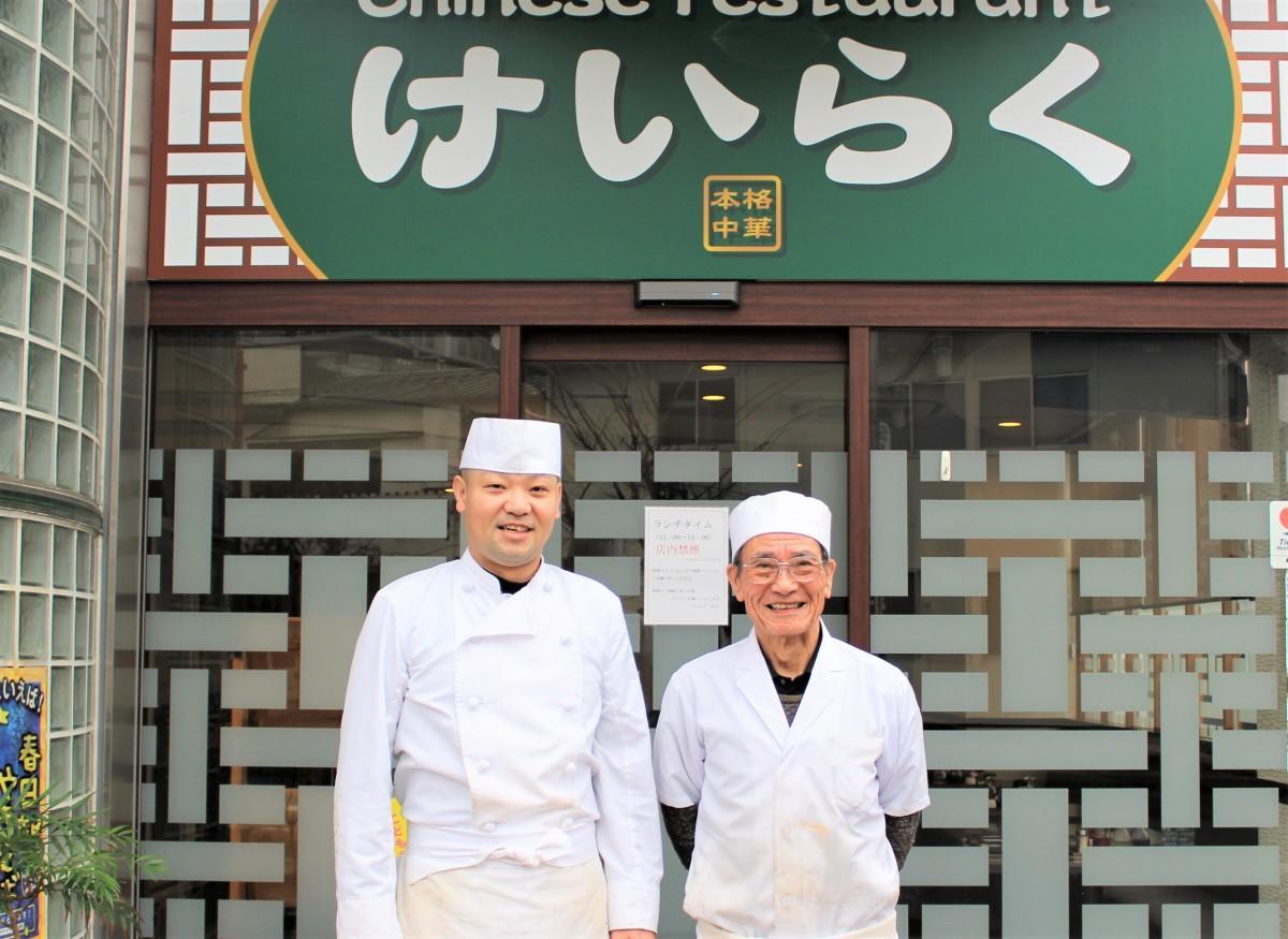 (左から)石川慎也さん、賢さん