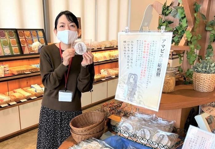 「アマビエ印刷煎餅」を持つ、企画者の石川さん