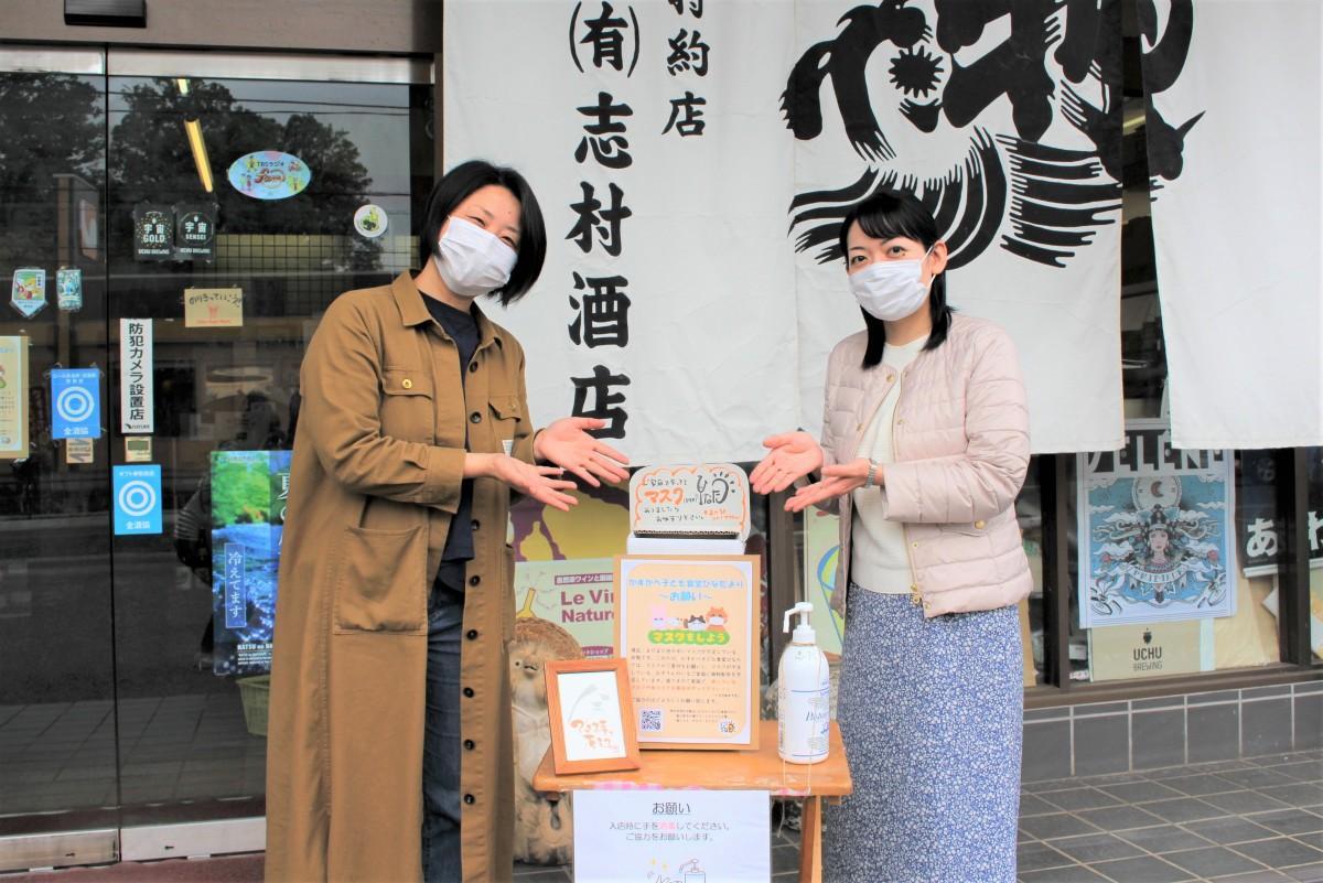 志村酒店の店頭にある回収箱。(左から)志村美智子さん、春日部子ども食堂ひなたの石川眞梨子さん