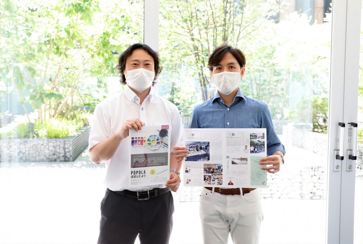 (左から)発行者の生越康治さん、市川潤さん