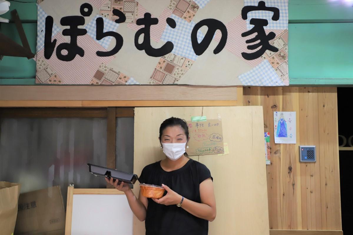代表の青山享美さん
