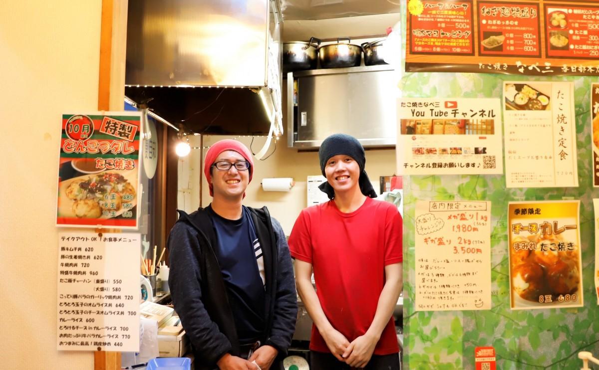 (左から)社長の長嶺祐太さん、店長の渡辺悠さん