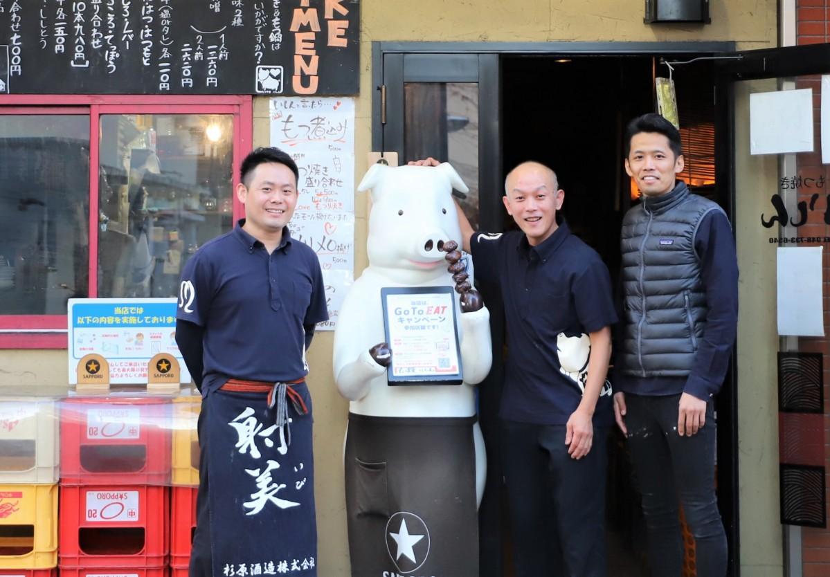 (左から)店長の中山宏太さん、鶴岡崇さん、社長の関根満伸さん
