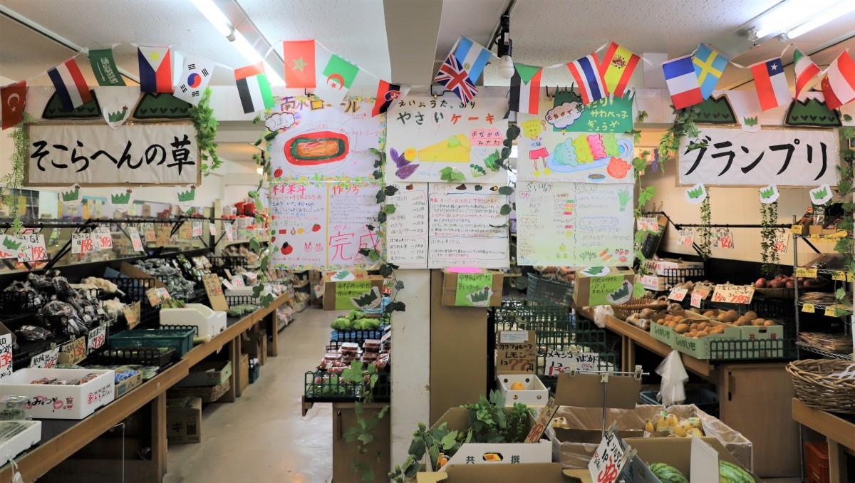 ポスターは野菜売り場に掲出。タイトル文字は書道教室の白井宥成さんが書いた