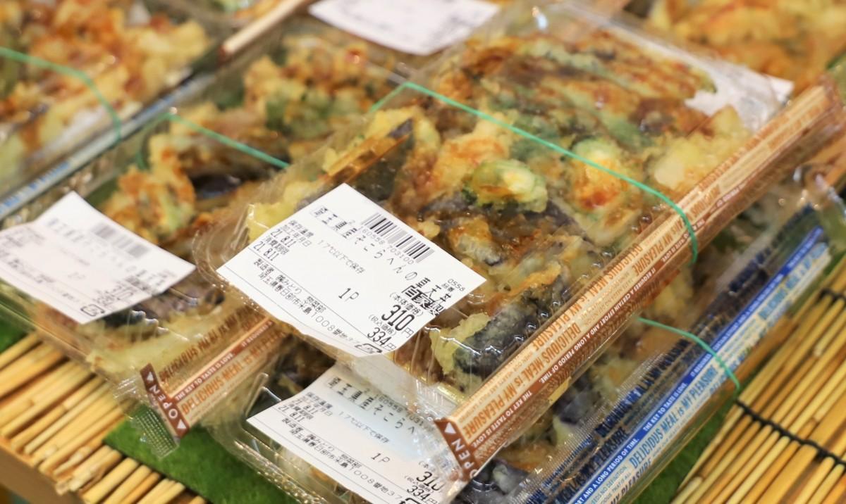「埼玉」にかけて310円(税抜き)の「そこらへんの草天丼」