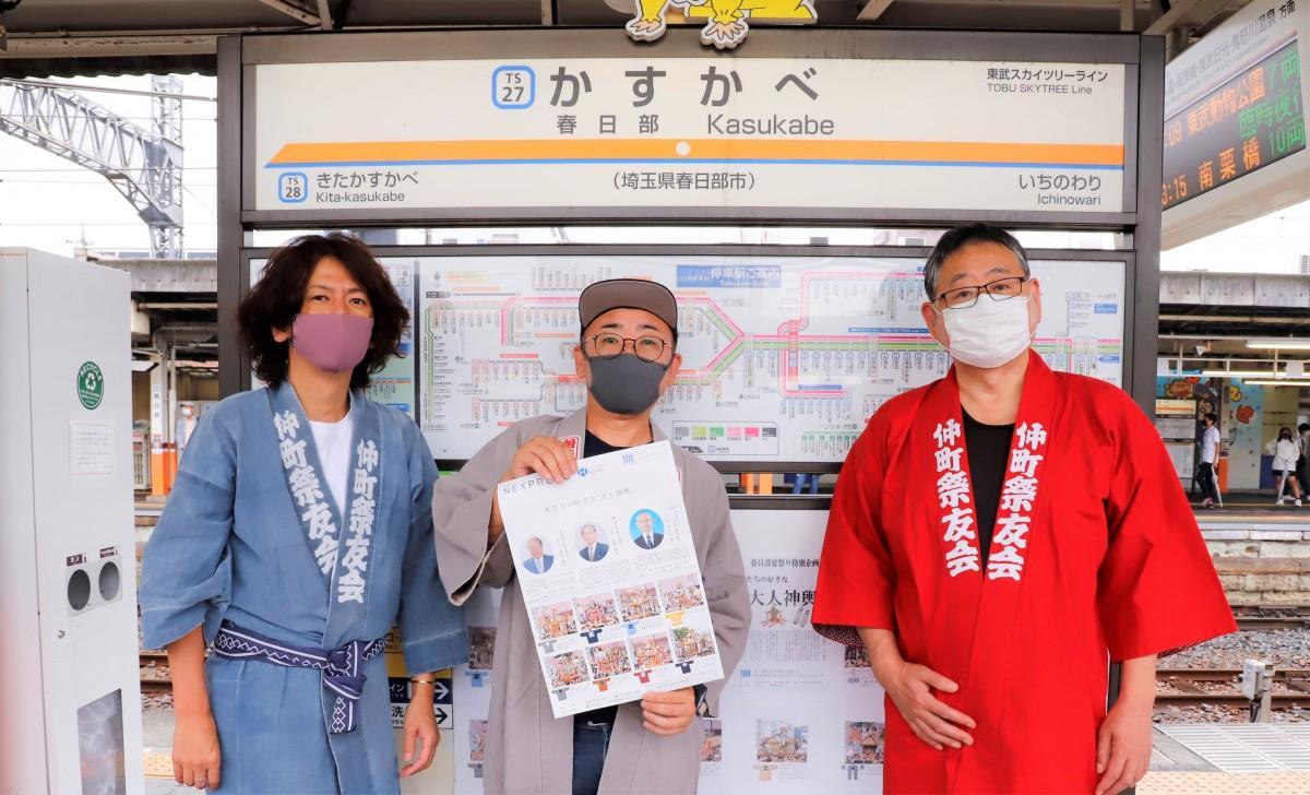 4番線の掲示板前。(左から)金子忠史さん、芳池隆さん、小川一博さん