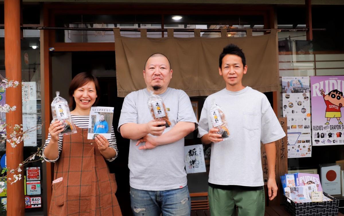 (左から)都築千恵さん、崇勲さん、孝夫さん