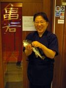 亀有のフグ専門店で「母の日」フェア-フグ刺しを88円で提供
