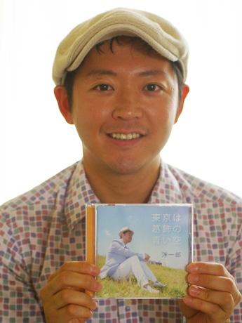 「東京は葛飾の青い空」-葛飾バンドフェスの優勝者が全国CDデビュー