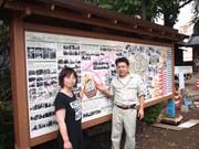 亀有香取神社で「両さんと歩く亀有マップ」落成-制作者2人に聞く