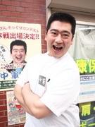 亀有の整体師、「両さんそっくりさんコンテスト」決勝へ-街を挙げて応援