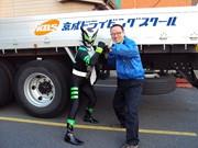 葛飾の自動車学校が50周年イベント開催へ-ご当地ヒーローが新必殺技披露