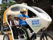 柴又で日本初「シクロポリタン」運行開始―観光・福祉目的に