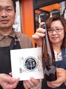 オール岩手産純米酒「ライズアップ・ケセン」、亀有の酒販店が限定販売
