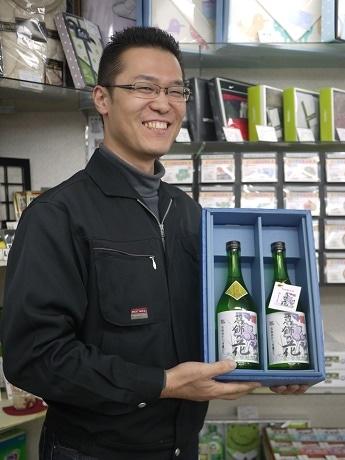 葛飾のギフトショップ、純米酒「葛飾の花」区内無料配達