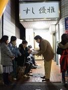 亀有の「すし優雅」で江戸前ずし食べ放題 30分間、8種類を100円で