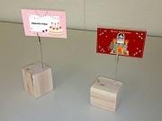 葛飾のカインズ、自社の端材で木工教室