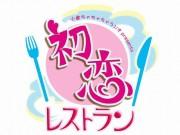 葛飾で小倉のコミュニティーFMが舞台公演 元「寅さんガイド」が恩返しの気持ち込め