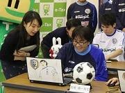 葛飾のサッカーチーム南葛SCと高橋陽一さんもがネットで確定申告体験