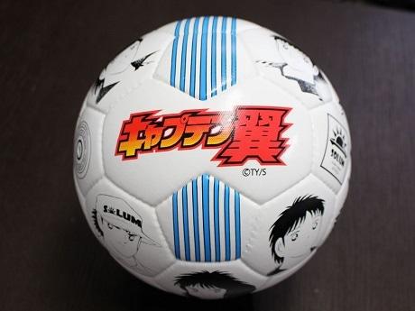 葛飾のスポーツメーカーが「キャプテン翼」ボール 「もったいなくて蹴れない」、購入者の声