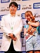 タカラトミー、犬専用ウエアラブルデバイスお披露目 犬と飼い主の健康づくりに