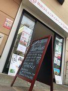 「かつしか笑いの日」 亀有の防災コミュニティースペースで夏休みお笑いライブ