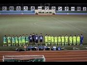 サッカー「南葛SC」のホーム会場で女子チームが初の試合