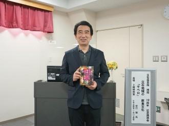 過去に「ブラタモリ」にも出演 学芸員の谷口榮さんが「千ベロ」講演会