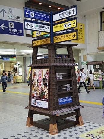 川越駅に設置された「驛の鐘」
