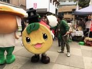 川越・小江戸蔵里でキャラクター祭り ゆるキャラ40体が集結