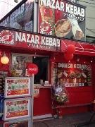 川越クレアモールに「ナザルケバブ」 トルコの味楽しめる屋台式店舗
